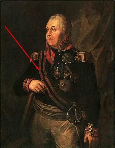 М. И. Кутузов, первый полный кавалер ордена Святого Георгия, в Георгиевской ленте картина Р.М. Волкова, 1813 год