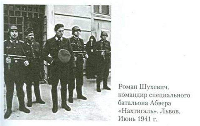 Шухевич, командир Нахтигаль