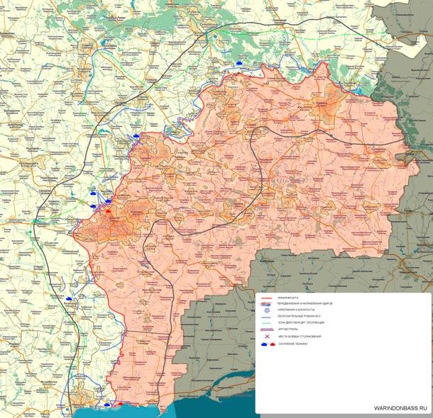 Карта боевых действий на Донбассе за 12.04.2015