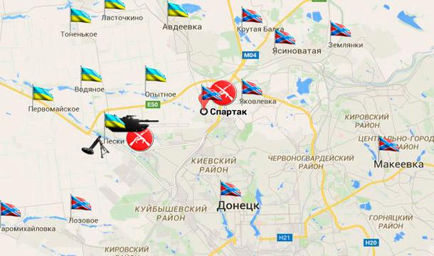 Сводка боевых действий на Донбассе за 14 апреля