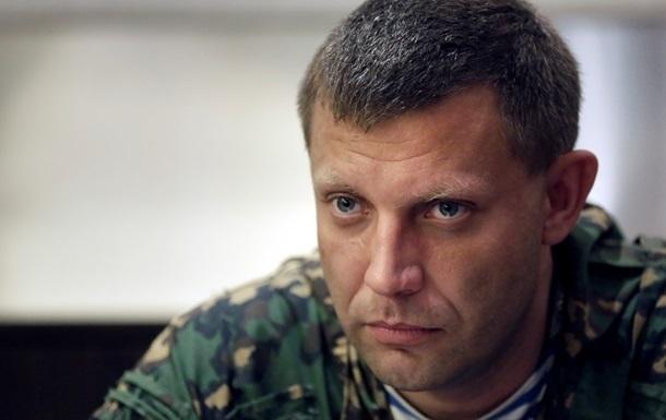 Интервью с Захарченко «Когда мы обнимем приднестровцев»