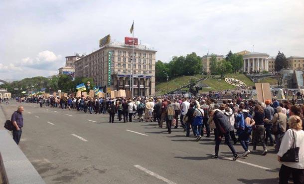 В Киеве арестовали организаторов марша в память погибших 2 мая