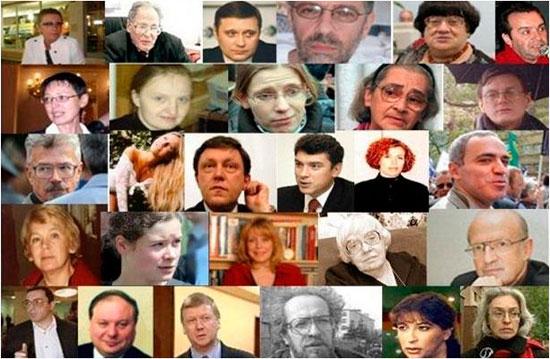 Достоевский о русском либерале