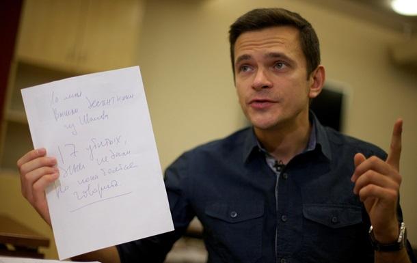 Записка Немцова