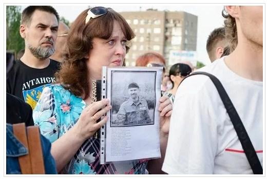 Алчевск, митинг-реквием памяти Алексея Мозгового