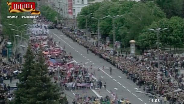 В Донецке отмечают день республики, прямая видео трансляция