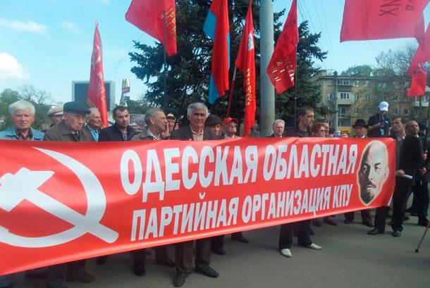 1 мая в Украине