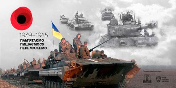 Подборка фотореконструкций к 8 мая в Украине - как діди