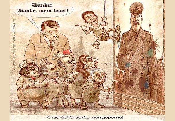 О нападении СССР на Польшу