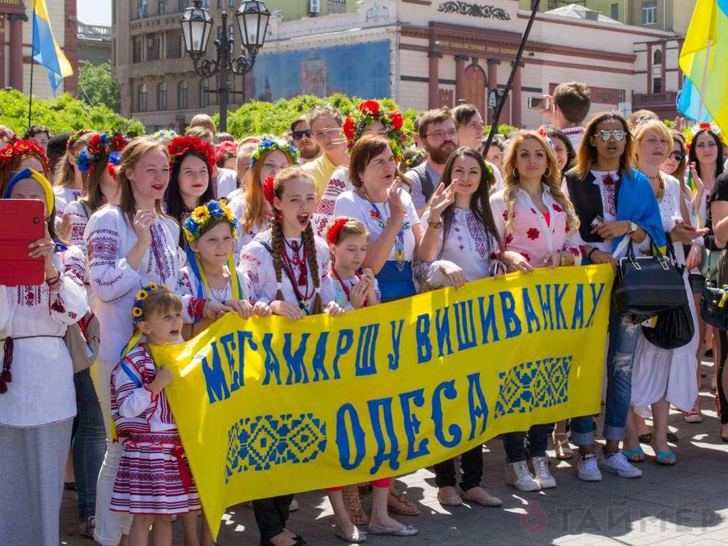 мега-марш вышиванок в Одессе