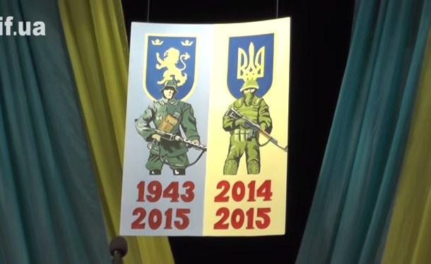 концерт в Ивано-Франковске в честь дивизии СС Галичина (видео)