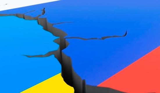 Россия в украинском конфликте