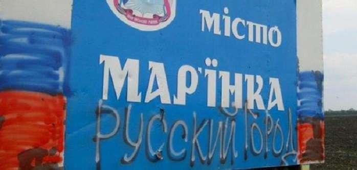 Бои за Марьинку 03.06