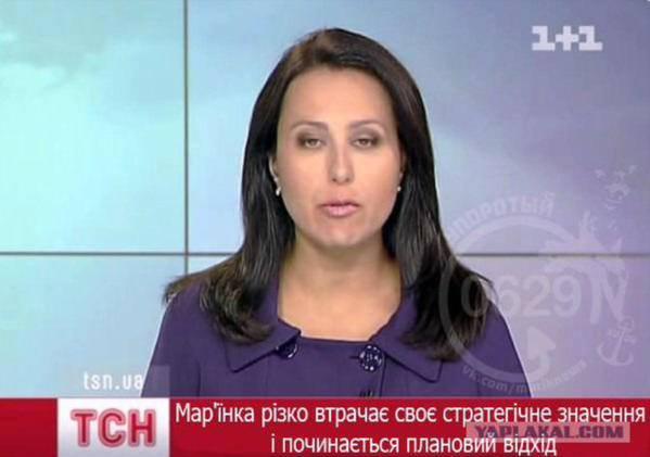 Итоги боев за Марьинку