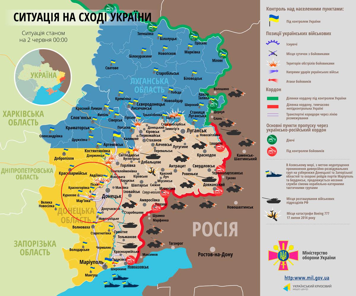 Карта боевых действий за 3 июня, район Марьинка, Красногоровка, Курахово, Пески, Авдеевка