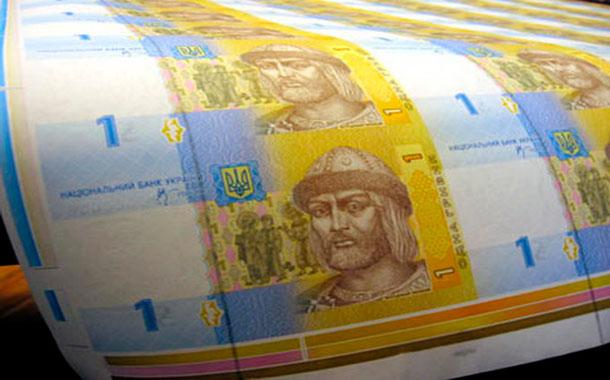 Курс доллара на черном рынке снова начал рости