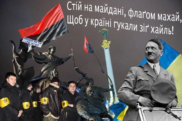 видео с телефона украинского милиционера