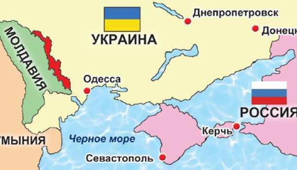 Удар по Приднестровью