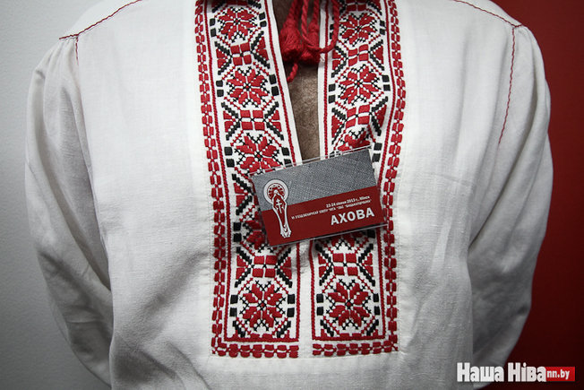 Белорусская вышиванка