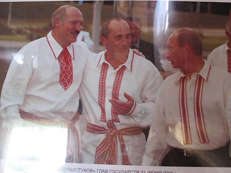 Президенты в вышиванках