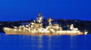 День ВМФ в Севастополе 2015 онлайн