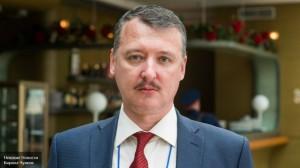 Стрелков о расформировании Минобороны ДНР