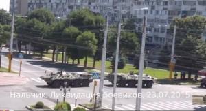 Нальчик: видео спецоперации по ликвидации боевиков