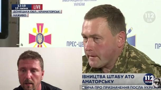 Шарий о самообстреле Донецка и радиоперехвате