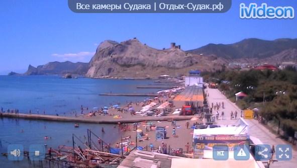 "Веб-камера online в Судаке ""Набережная"", вид на центральный пляж"