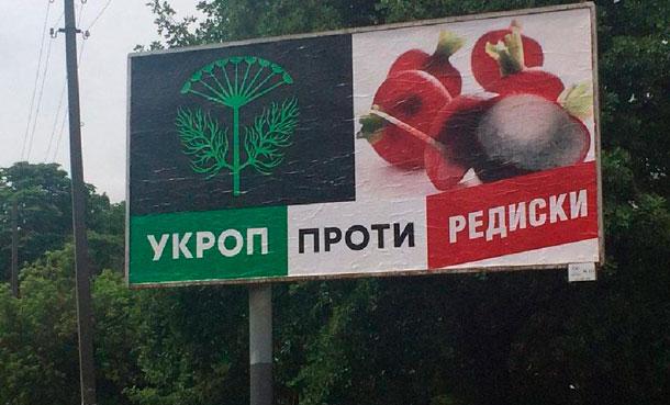 Выборы в Чернигове: побеждает кандидат Порошенко Сергей Березенко