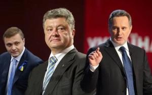 Порошенко и Кличко будут судить за узурпации власти