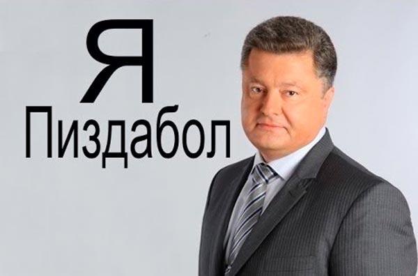Видео подборка невыполненных обещаний Порошенко