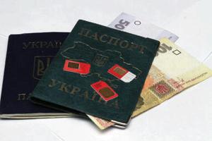 сим карты по паспорту