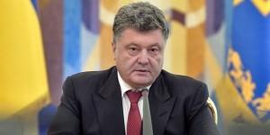 Условия Порошенко: компромиссов не будет