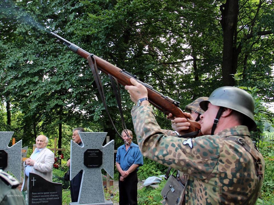 Украинские неонацисты