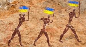 Украина еще нашей эры кормила всю Европу