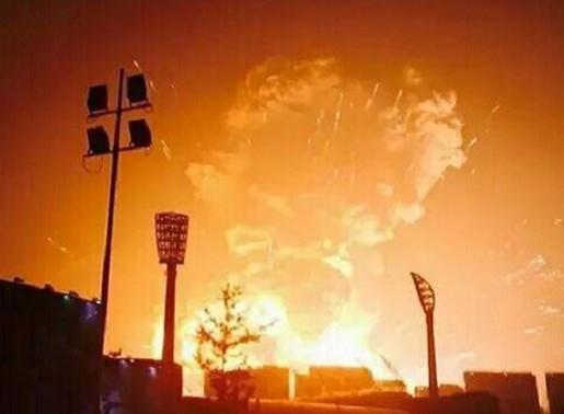 Мощный взрыв в Китае (Тяньцзинь)