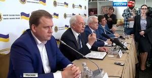 Комитет спасения Украины презентовал программу действий
