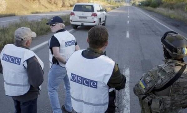Отчет ОБСЕ по Сартане