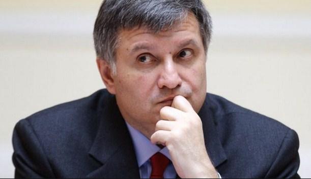 Арсен Аваков подал в отставку