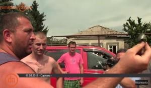 Сартана: жители обвинили в обстреле ВСУ (видео)