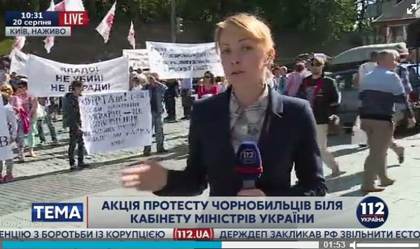 В Киеве митингуют вкладчики Дельта Банка и инвалиды-чернобыльцы