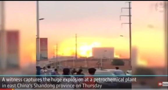 В Китае снова мощный взрыв на химзаводе