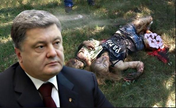 Австрийские СМИ назвали украинскую политику лицемерием и шизофренией