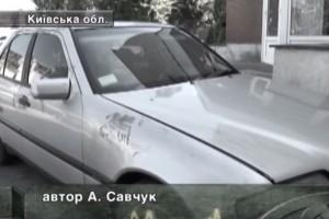 Под Киевом расстреляли автомобиль, есть раненые и погибшие