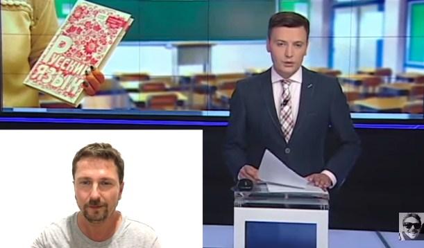 Шарий: русские шпионы проникли в украинские школы