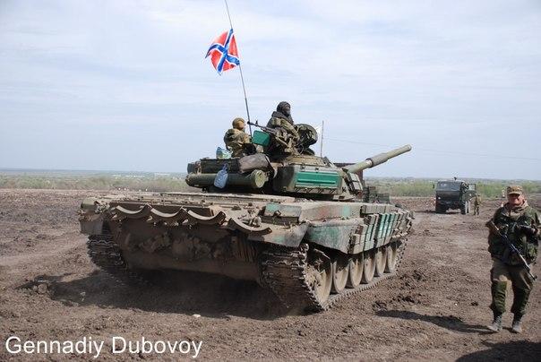 Эскалация конфликта - бои под Новой Ласпой и Старогнатовкой