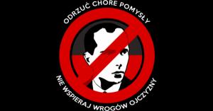 В Польше создают патрули для защиты от бандеровцев