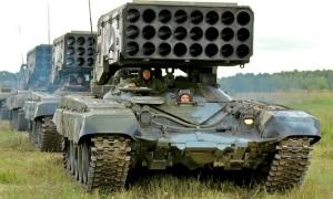 """ОБСЕ обнаружила в Луганске систему """"Буратино"""""""