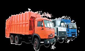 Закажи вывоз мусора Пушкино по доступной цене